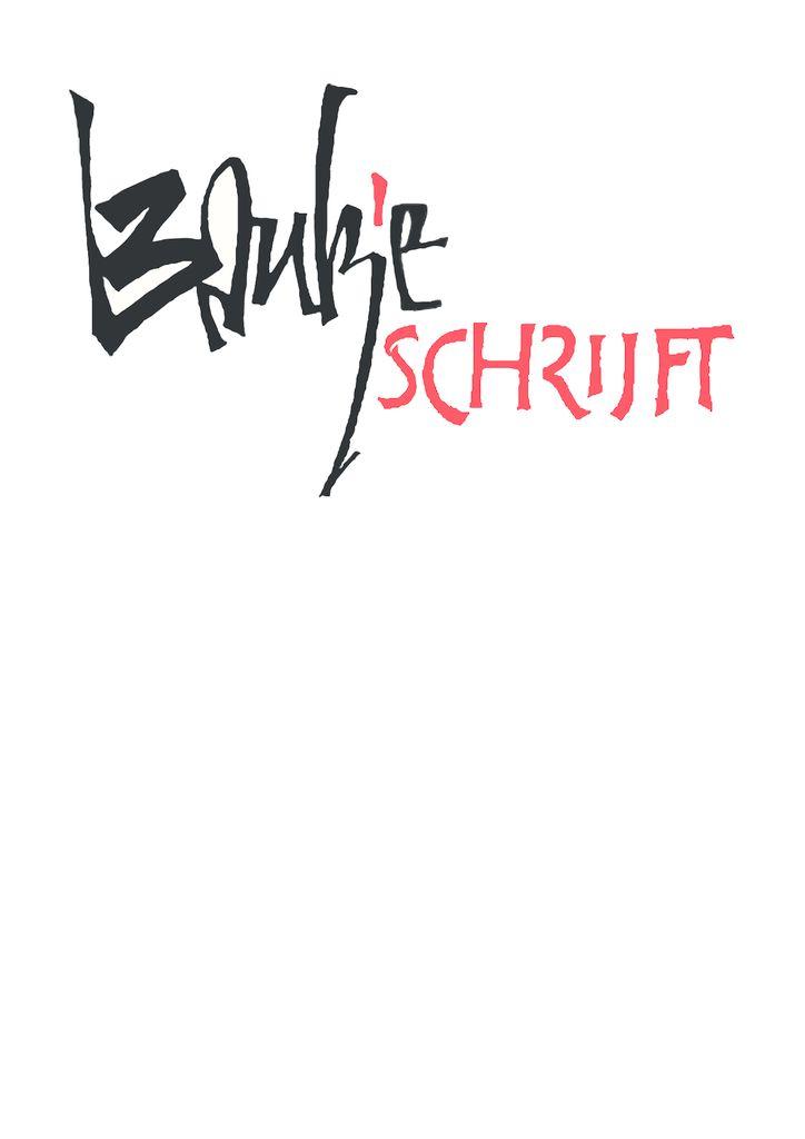 thumbnail of logo2017